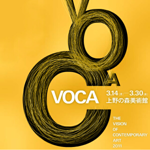 The Vision Of Contemporary Art 2011