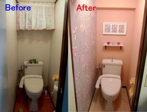花柄壁紙のトイレ