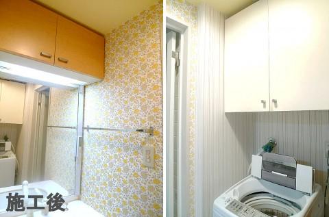 洗面所の壁紙 アフターの画像