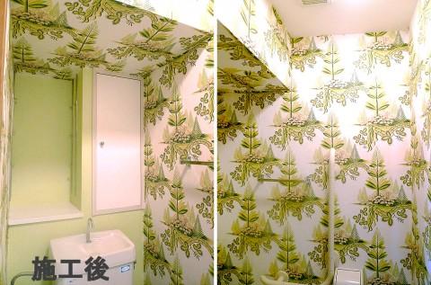 トイレの壁紙 アフターの画像