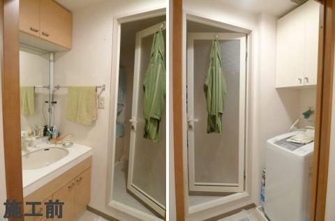 洗面所の壁紙 ビフォーの画像