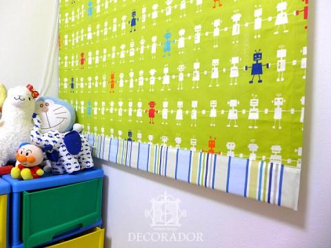 子供部屋のシェード裾ボーダー付の画像