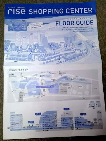 rise shop map