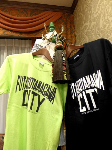 FUTAKOTAMAGAWA CITY T-shirt
