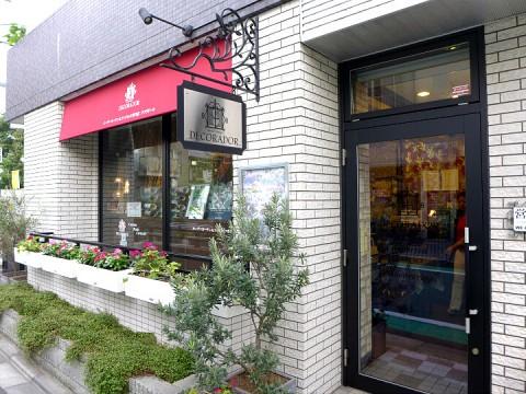 デコラドール店舗外観の画像