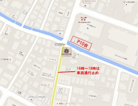 近隣駐車場地図