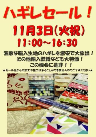 アートマート2015