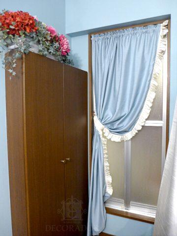 bathroom cartian
