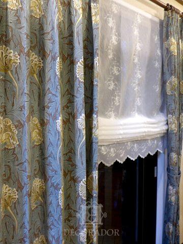シェードの裾