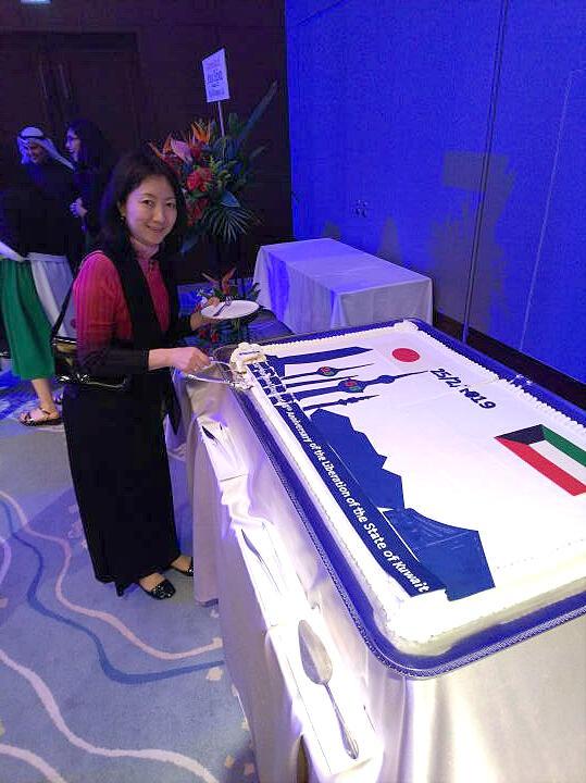 クウェート国ナショナルデー祝賀