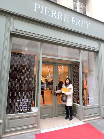 Pierre Frey 19