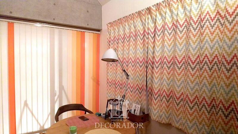 curtain and virtical blind