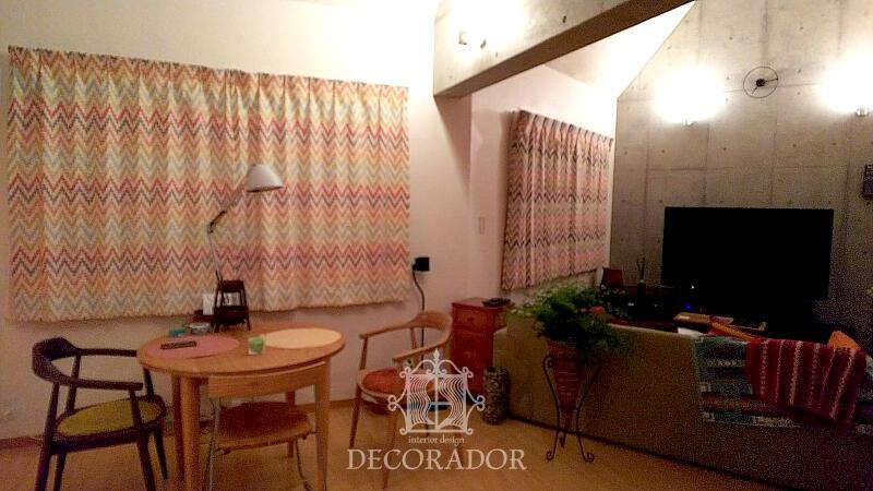livingroom_curatin