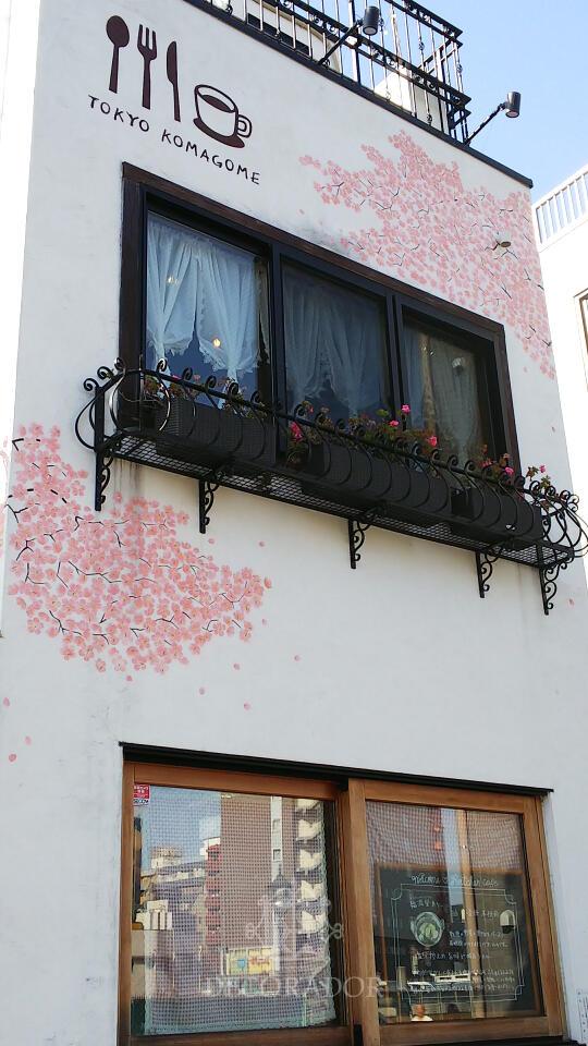 桜 カフェ