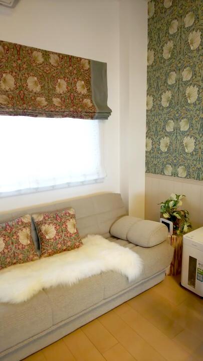 wallpaper and romanshade