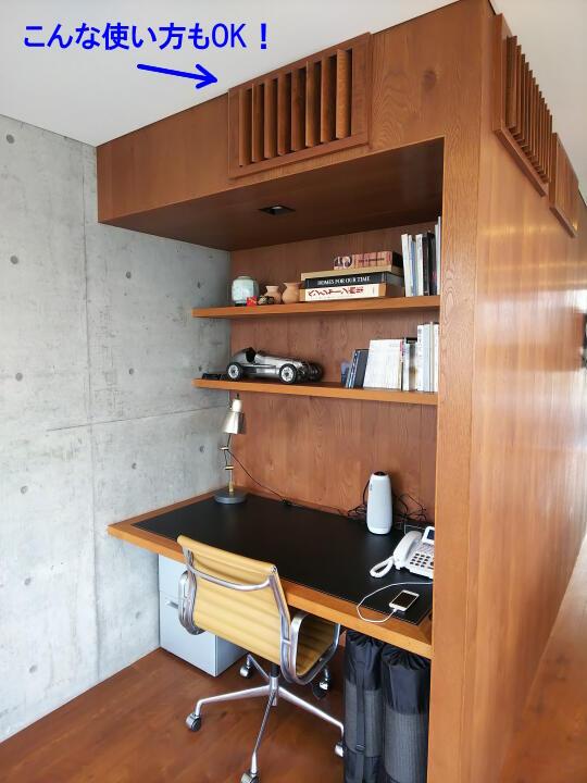 wood shutter